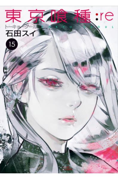Przedpłata Tokyo Ghoul:re 15