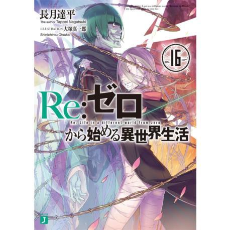 Przedpłata Re: Zero LN 16