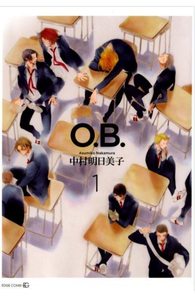 Przedpłata O.B.
