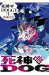 Przedpłata Shinigami DOGGY 1