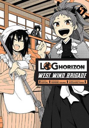 Log Horizon - West Wind Brigade 05