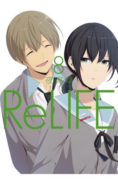 Przedpłata ReLife 08