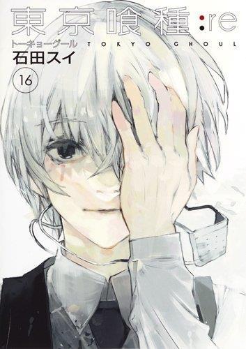 Przedpłata Tokyo Ghoul:re 16