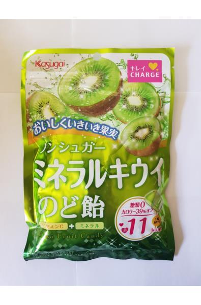 Kasugai Cukierki Kiwi (bez cukru)