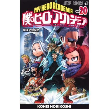 Przedpłata My Hero Academia 20