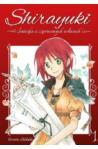 Shirayuki. Śnieżka o czerwonych włosach 01