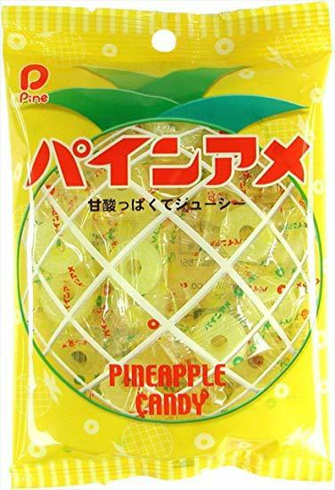 Pine Pineapple Candy