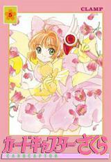 Przedpłata Card Captor Sakura 5