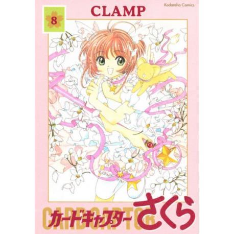 Przedpłata Card Captor Sakura 8