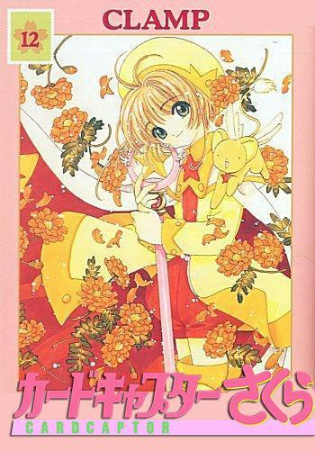 Przedpłata Card Captor Sakura 12