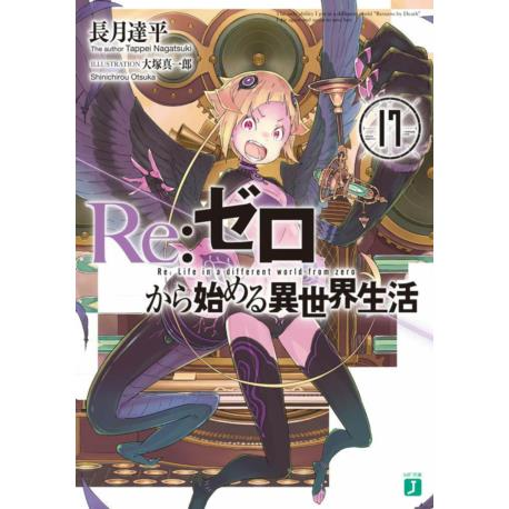 Przedpłata Re: Zero LN 17