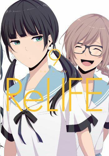 ReLife 09