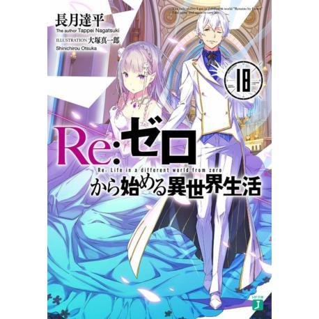 Przedpłata Re: Zero LN 18