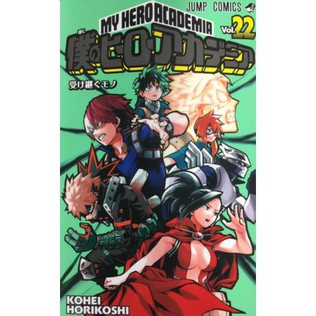 Przedpłata My Hero Academia 22