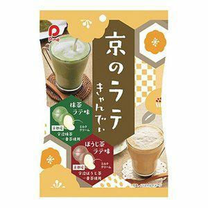 Pine Matcha Latte & Hojicha Latte