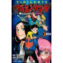 Przedpłata Vigilante - My Hero Academia Illegals 3