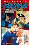 Przedpłata Vigilante - My Hero Academia Illegals 5