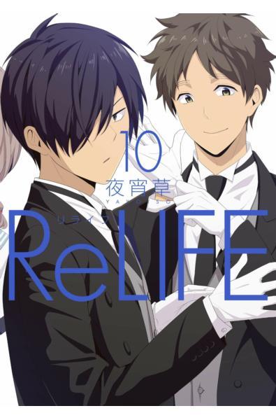 Przedpłata ReLife 10