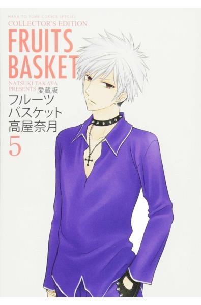 Przedpłata Fruits Basket 5