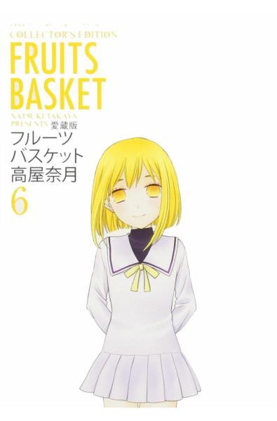 Przedpłata Fruits Basket 6
