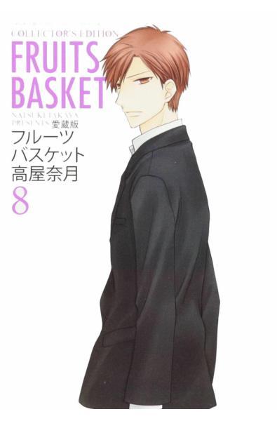 Przedpłata Fruits Basket 8