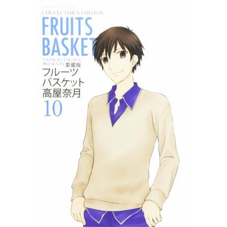 Przedpłata Fruits Basket 10
