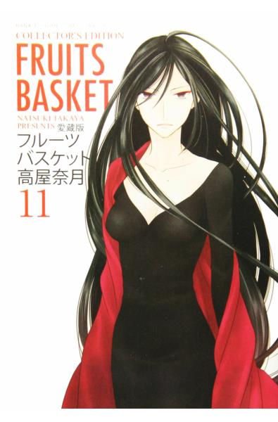 Przedpłata Fruits Basket 11