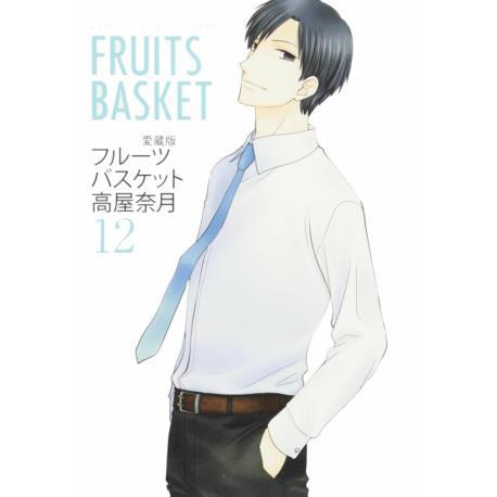 Przedpłata Fruits Basket 12
