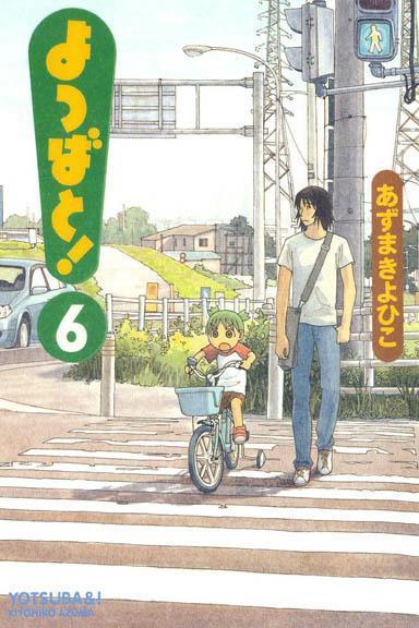 Yotsuba! 06