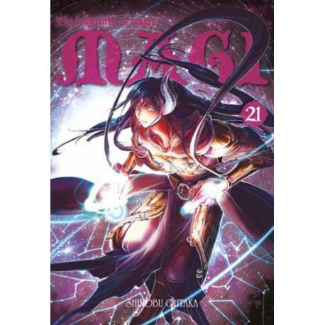 Magi: Labirynth of Magic 21