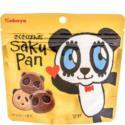 Kabaya ciasteczka Sakusaku Panda