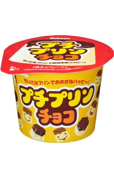 Kabaya czekoladki Puchi Pudding