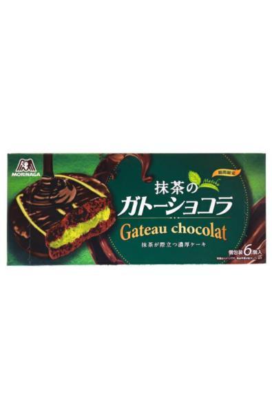Morinaga czekoladowe ciastka z kremowym nadzieniem o smaku zielonej herbaty
