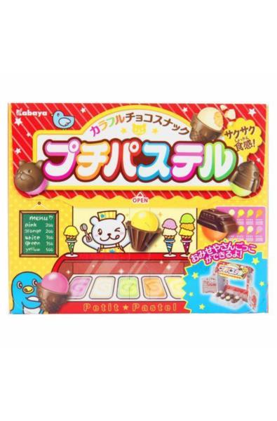 Kabaya czekoladki Petit Pastel