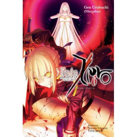 Fate/Zero 06