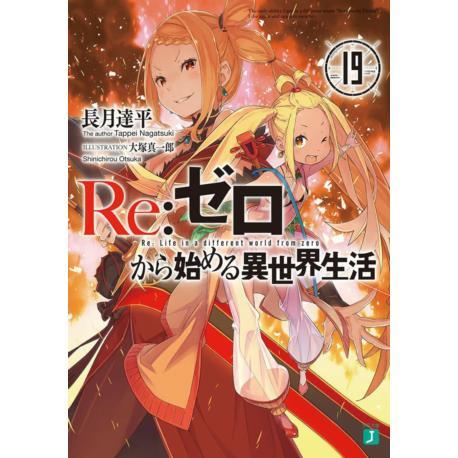 Przedpłata Re: Zero LN 19