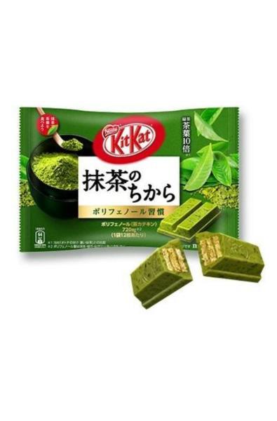 KitKat paczka Matcha no Chikara (paczka)