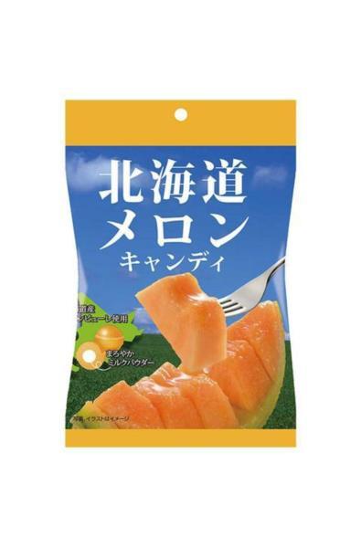Pine Hokkaido Melon