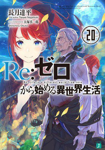 Przedpłata Re: Zero LN 20