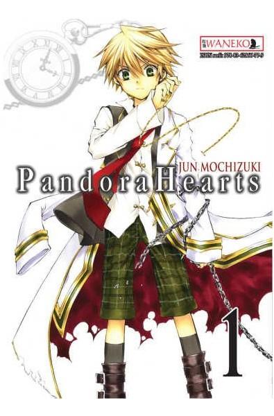 Pandora Hearts 1-24 (pakiet)