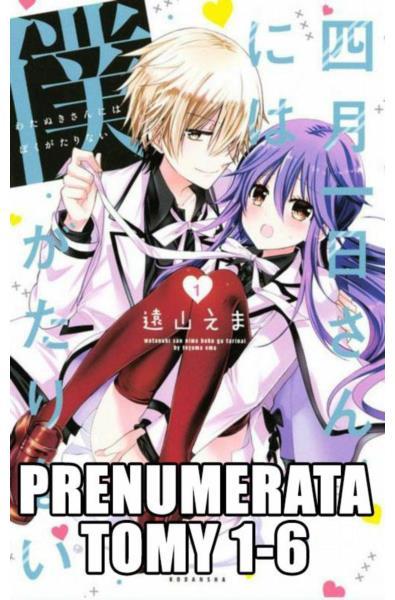 Prenumerata Watanuki-san ni wa boku ga tarinai 1-6