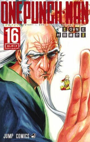 One-Punch Man 16