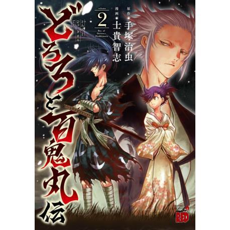 Przedpłata Dororo to Hyakkimaru Den 2
