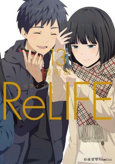 Przedpłata ReLife 13