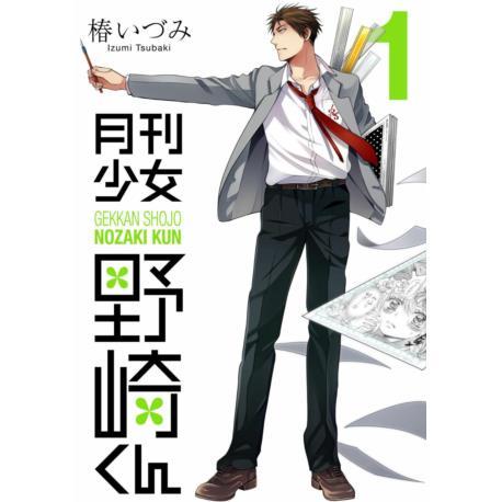 Przedpłata Gekkan Shoujo Nozaki-kun 1
