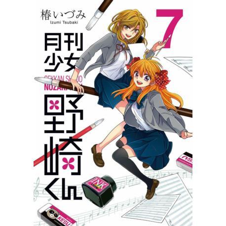 Przedpłata Gekkan Shoujo Nozaki-kun 7