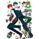 Przedpłata Gekkan Shoujo Nozaki-kun 8
