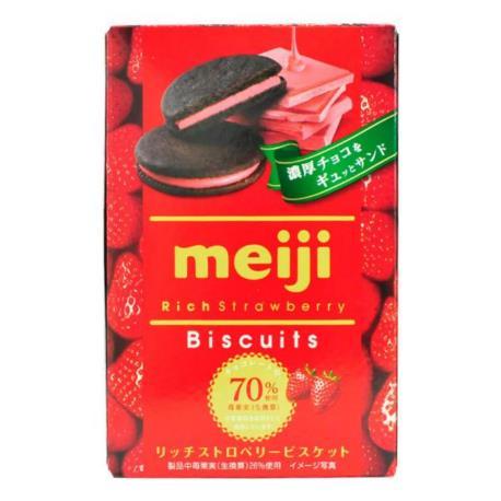 Meiji Markizy truskawkowe