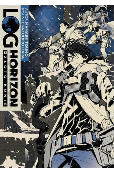 Log Horizon 07 LN