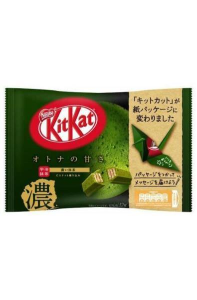 KitKat Strong Matcha Otona no Amasa (paczka)